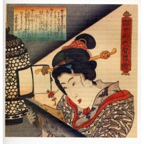 GEISHA GIRL - BLOTTER ART