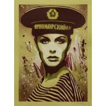"""RUSSIAN MARINE GIRL"" by TANKPETROL"